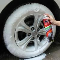 """防腐蚀、防老化 还能""""续命""""  轮胎蜡真有这么好用吗?"""