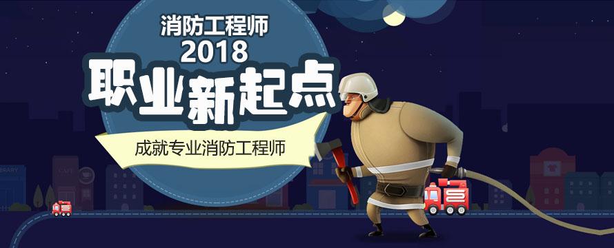 南京学天教育安全员培训