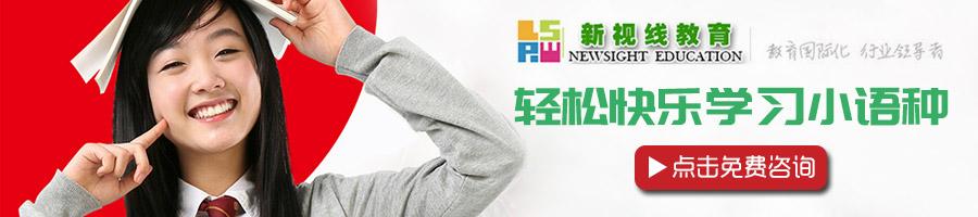 日语N3课程学费