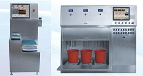 计算机辅助称料系统和染料助剂自动称量系统