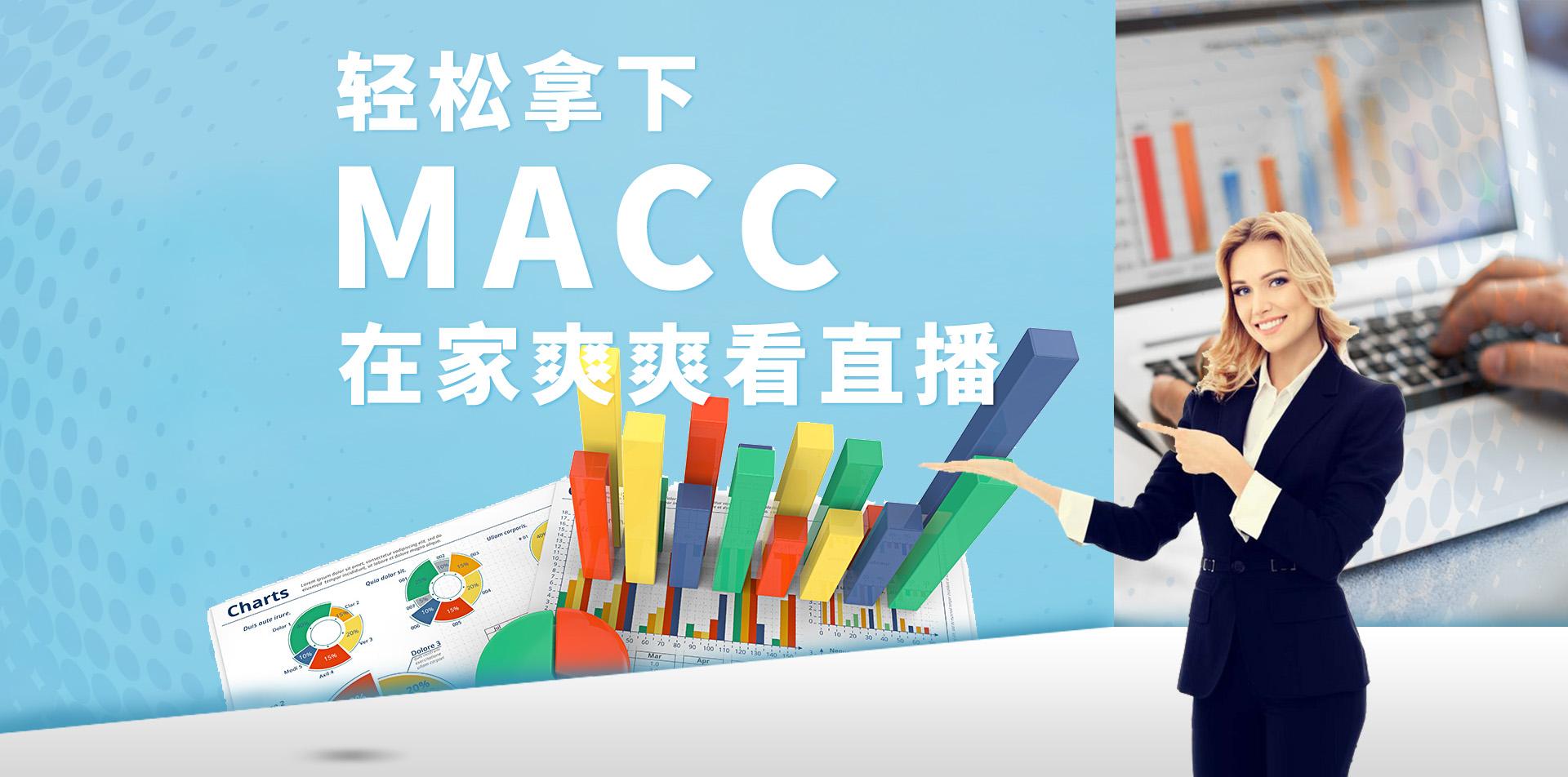吴江会计从业资格考试培训学校