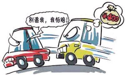 交通法第七十六条修改无责赔付留个尾巴