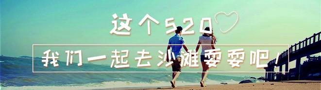 广州海边661 拷贝.JPG