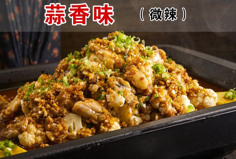 蒜香味(平锅、微辣) - 副本.jpg