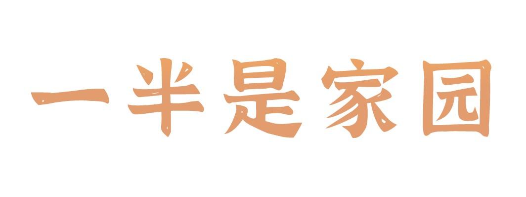 未定名_自界說px_2020-09-24-0 (1).jpeg