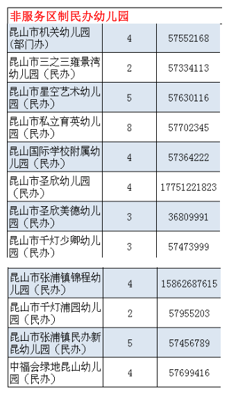 33_副本.png