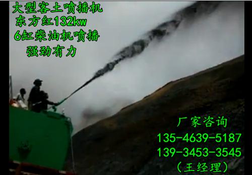 喷播机修改图 (1).png