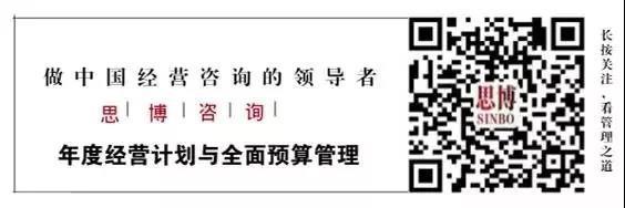 【課程預告】制造業公益課程《PMC計劃與物料管控實操班》|思博企業管理咨詢