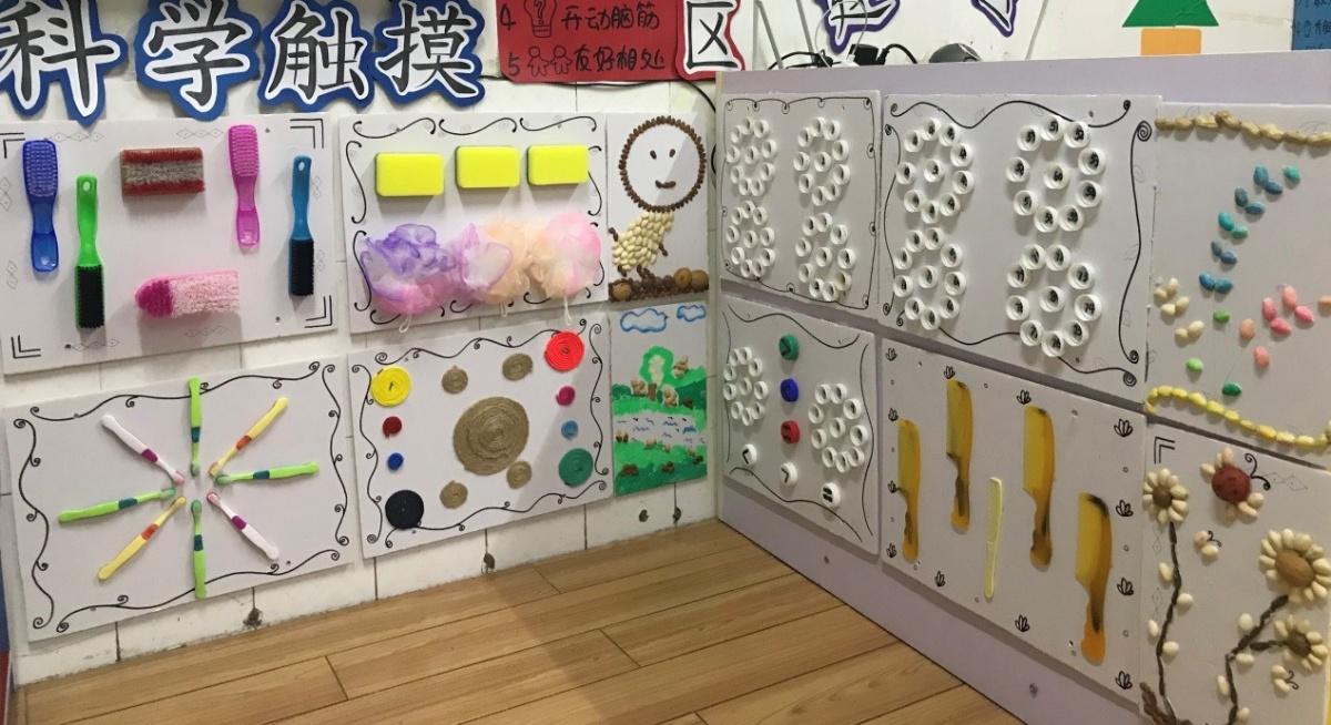 快乐环创 快乐学习--------创新学校幼儿园新学期班级主题环创