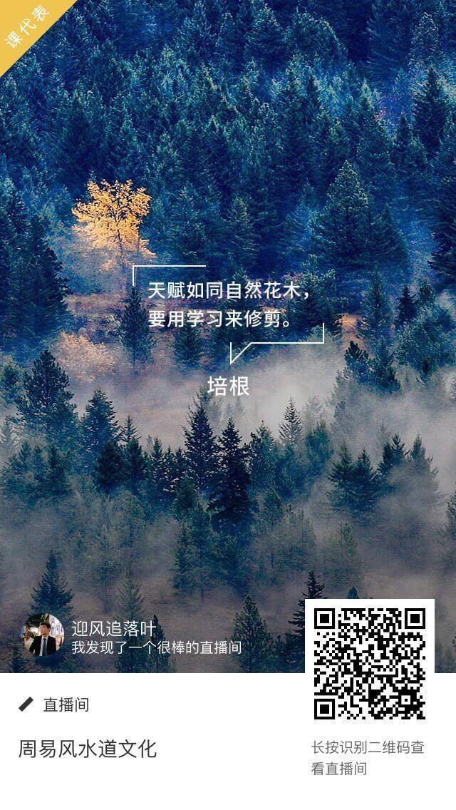 微信图片_20180531161626.jpg