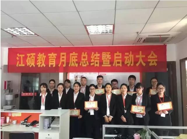 南京一级建造师继续教育培训学校