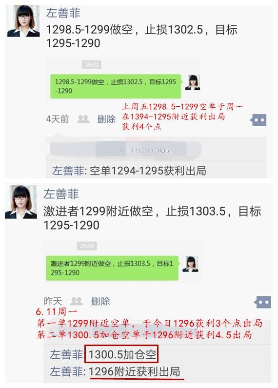 6.121_副本.jpg