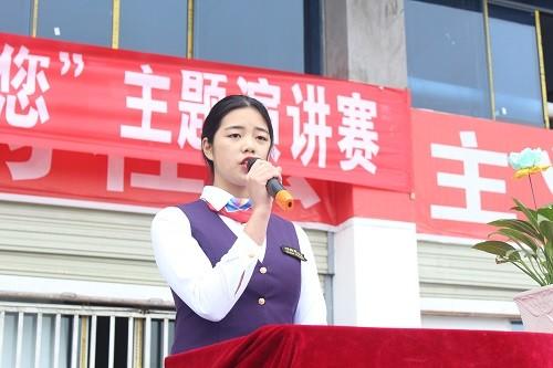 4杨珊.JPG