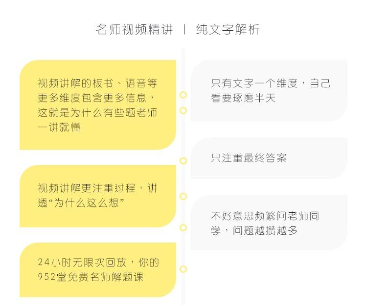 zhongkaoyicuoti_20180614_13.jpg