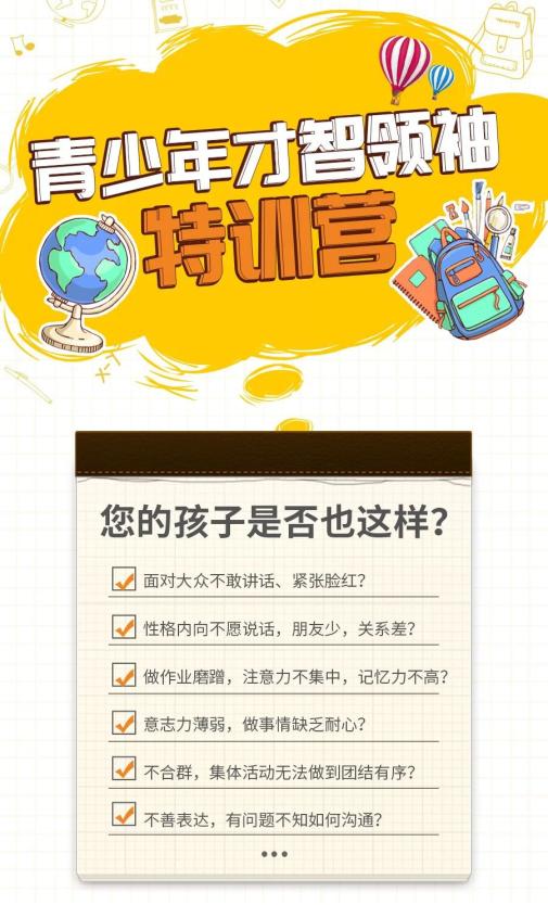 北京大学生演讲口才培训中心哪家好