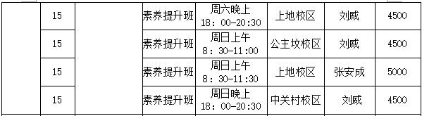 春季班03.png
