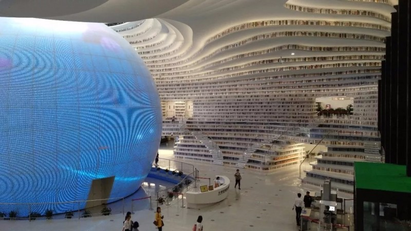 """景点介绍      有""""滨海之眼""""之称的天津滨海图书馆"""