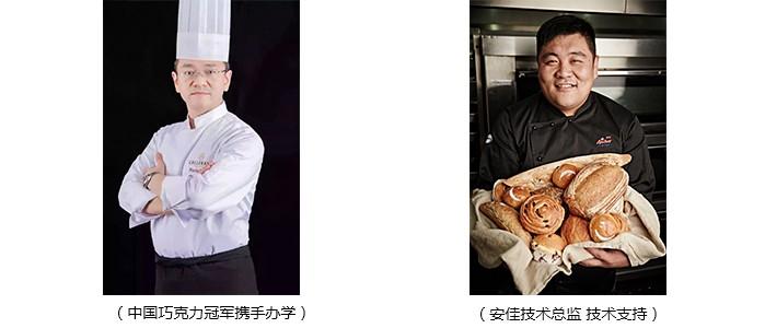 黄山蛋糕烘焙培训课程