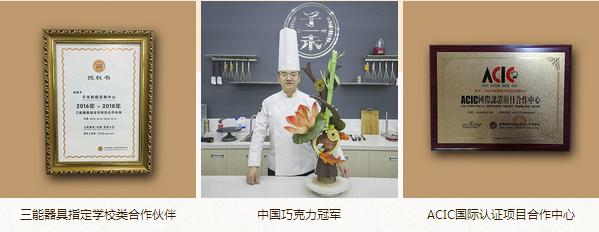 南京花式咖啡培训班