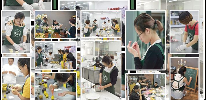 镇江甜品烘焙培训学校