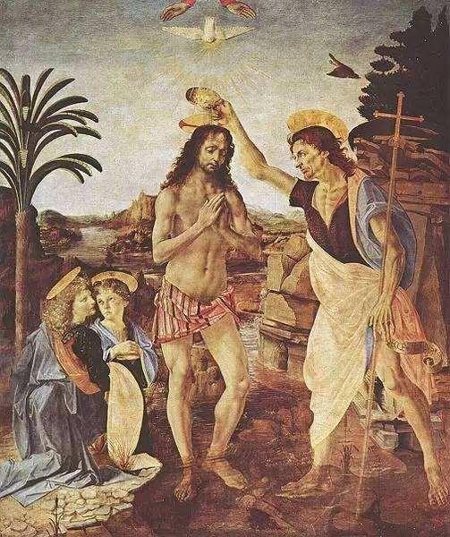 基督的洗礼.jpg