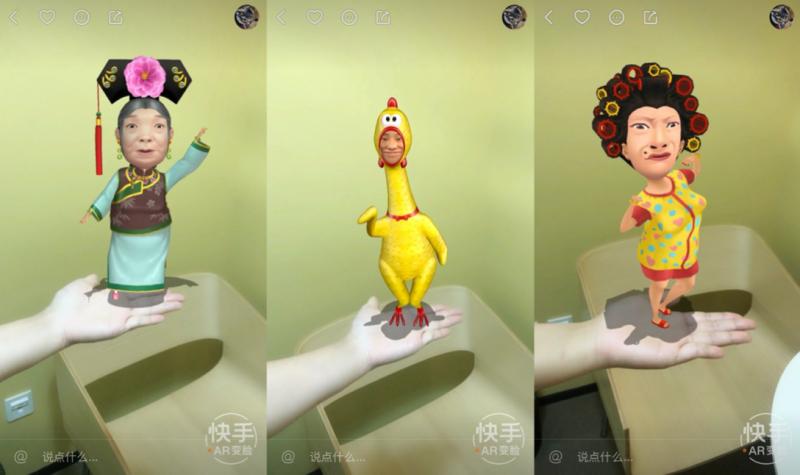 短视频又出新玩法 AR尬脸舞受热捧