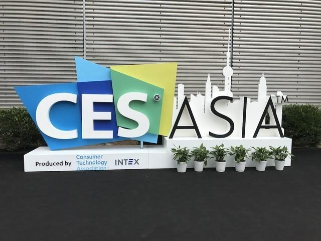 CES 2018前瞻:AI/5G唱主角 但科技的力量不止于此