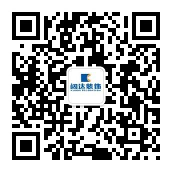 在邯郸如何找到一家好的装修公司?