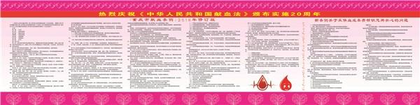 微信图片_20130123204311_副本.jpg