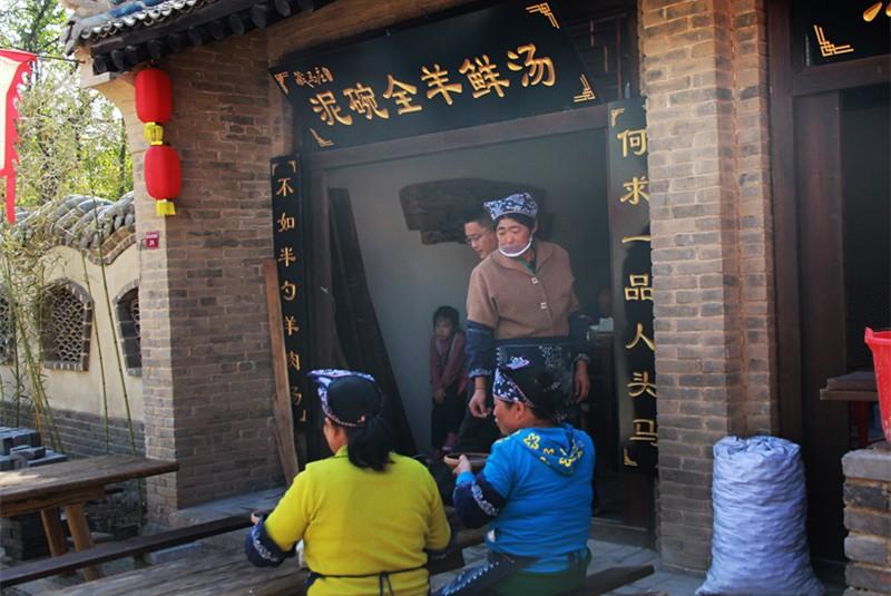 51-4-7组照:《藏马山下藏马庄》.jpg