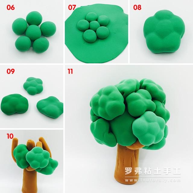 超轻粘土漂亮大树制作教程图解_罗弗粘土手工