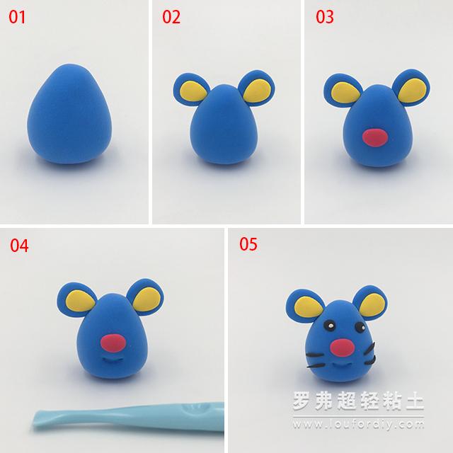 罗弗超轻粘土十二生肖老鼠制作图解教程图片