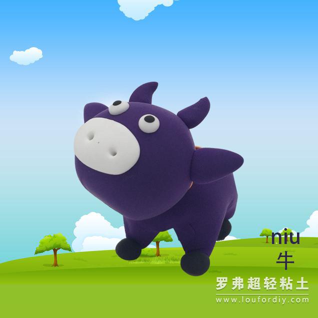 罗弗超轻粘土牛制作图解教程