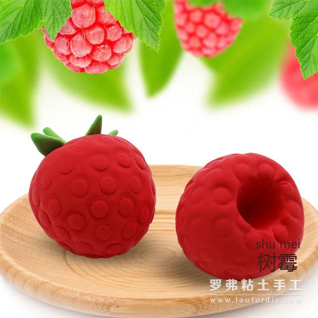 小朋友们好,今天我们一起来和小童老师学做做树莓,让我们一起行动起来吧!   罗弗超轻粘土颜色集锦  粘土颜色:红色、青色(所用到粘土颜色)  工具:齿刀、勺形刀、平齿刀、夹子、塑形针(使用图解)  (1).取出红枣大小的的红色粘土揉成圆球,再把圆球搓成水滴状,在粗的一端粘土上插上塑形针。