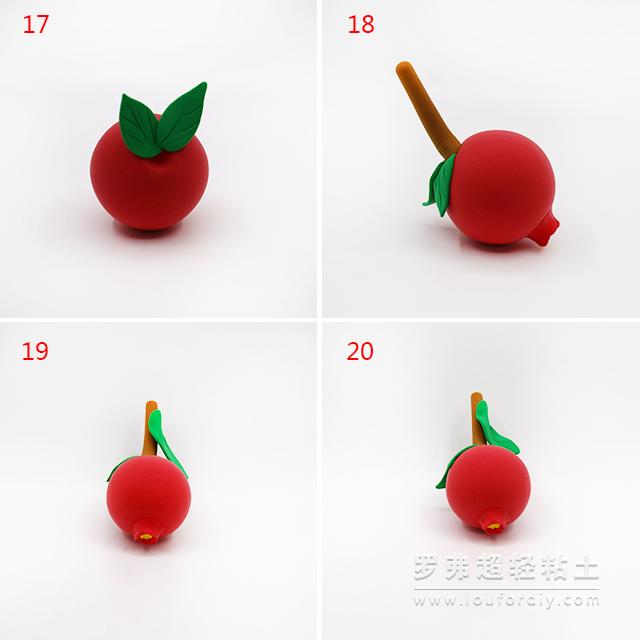 小朋友们好, 今天我们一起来做石榴, 石榴是一种营养丰富的水果, 相信大家都很喜爱, 下面让我们一起和小童老师行动起来吧!   罗弗超轻粘土颜色集锦  粘土颜色:红色,棕色,黄色,绿色 (所用到粘土颜色)  工具:齿刀、勺形刀、平齿刀、夹子、塑形针 (使用图解)  (1)取出核桃大小的红色粘土, 把红色粘土搓成圆球, 用塑形针在红色圆球上压出凹痕, 再取出米粒大小的红色粘土,  (2)把红色粘土搓成小圆球黏在凹痕处, 用塑形针在小圆球上压出凹痕, 再修整一下边缘,如图7, 在中间黏上一点黄色粘土,