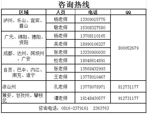 mmexport1534857483030.jpg