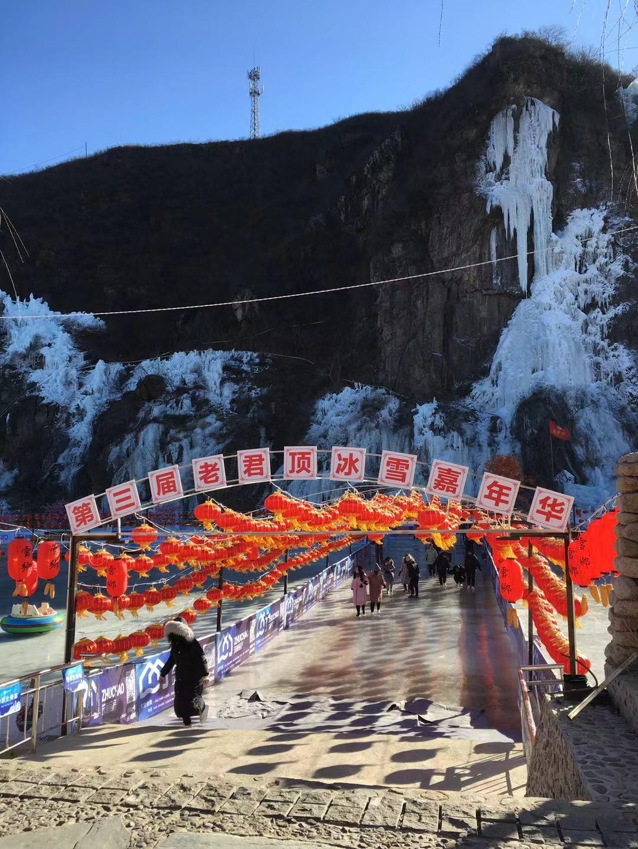 史上最全的秦皇岛老君顶冰雪游玩攻略,冬季想来秦皇岛