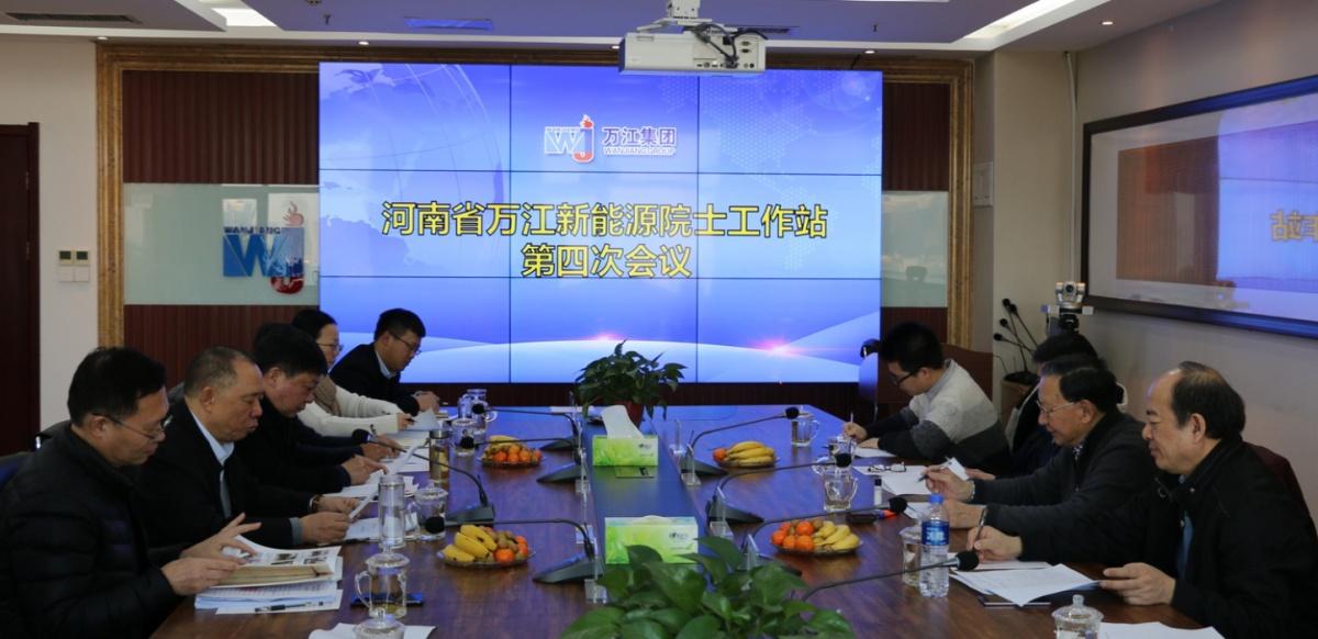 工作站会议2.jpg