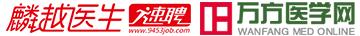 logo-wf1.png