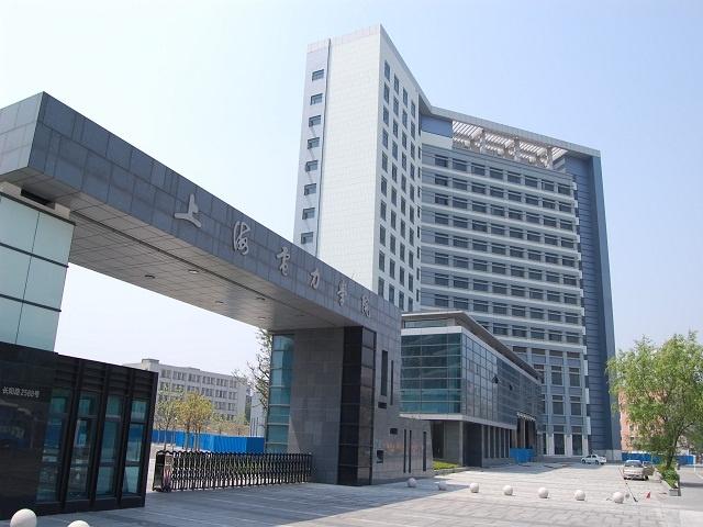 3上海电力学院.JPG
