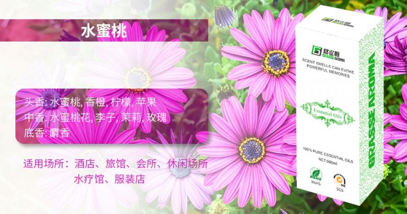 32-1水蜜桃.jpg
