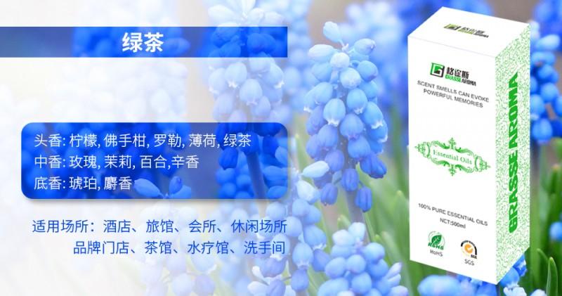 29-1绿茶.jpg