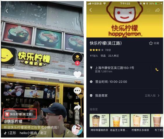 鸟哥笔记,新媒体运营,卢晓峰,案例分析,新媒体营销,抖音