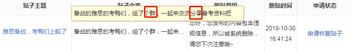 鸟哥笔记,新媒体运营,刘志兴,运营规划,新媒体营销,涨粉