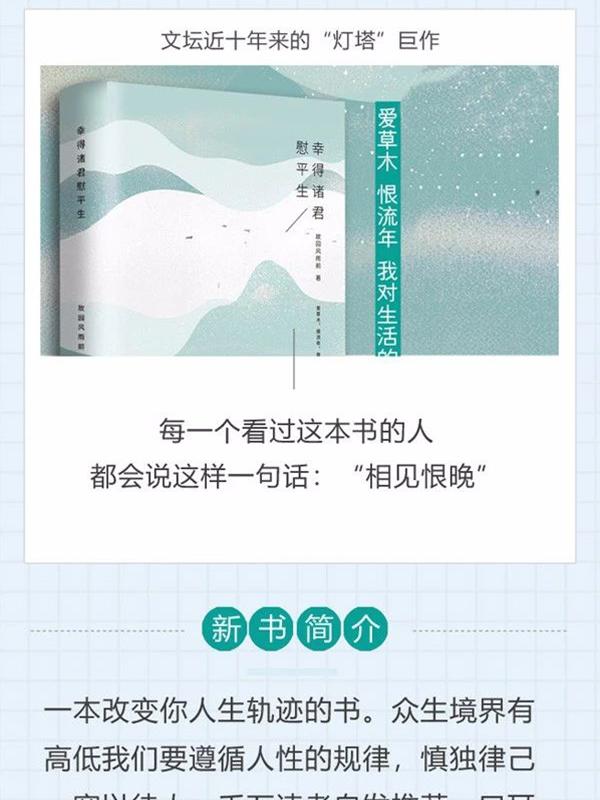 書籍推薦模板