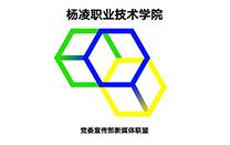 杨凌职业技术学院