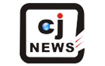 广东海洋大学寸金学院新闻中心