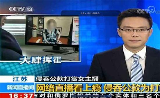 """冯提莫首次回应""""会计门""""视频 外围富二代包养谣言不绝于耳"""