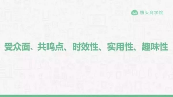 """年高产1500篇10w+,深夜发媸公开自己公众号运营秘诀!"""""""