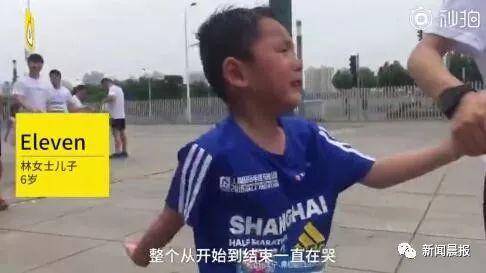 6岁男孩哭着跑完3公里,妈妈一句话让很多人点赞!但是…